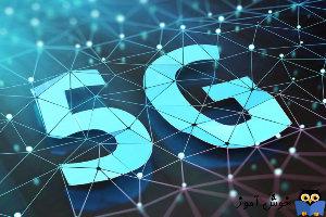 آموزش فناوری 5G : پیشرفتها