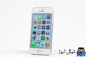 3 روش برای حذف برنامه ها در آیفون (iPhone) و آیپد (iPad)