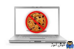 third-party cookies چیست؟ چگونگی غیر فعال کردن third-party cookies در مرورگرهای مختلف؟