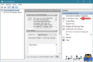 چگونگی ایجاد وظایف زمان بندی شده با برنامه Task Scheduler ویندوز