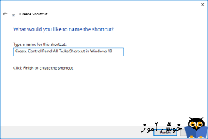 ایجاد Shortcut از Control panel ویندوز برای دسترسی سریع