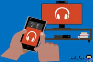 معرفی ویژگی Shared Experiences در ویندوز 10 برای اشتراک کارها در دستگاه های دیگر