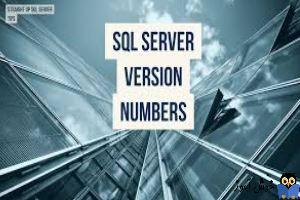 نمایش نسخه یا ورژن SQL Server نصب شده