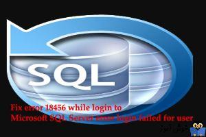 خطا در لاگین به SQL به علت خطای error: 18456