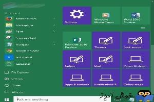 pin کردن تنظیمات دلخواه از Settings به منوی Start ویندوز 10