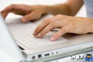 تنظیم IP Address برای کارت شبکه ها در ویندوز