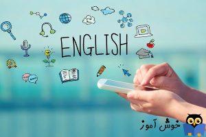 آموزش زبان انگلیسی با شعر