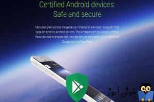 Certified Android Device در دستگاه های اندرویدی چیست و به چه معناست