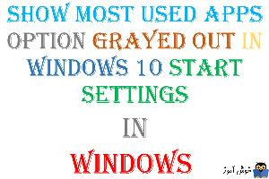 ذخیره نشدن تایخچه دستورات در پنجره RUN ویندوز