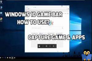 آموزش استفاده از Game Bar - روشی برای اسکرین یا ویدئو گرفتن از بازی ها و برنامه ها در ویندوز