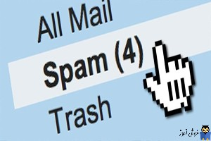 اسپم شدن برخی ایمیل ها در Gmail و از اسپم خارج کردن ایمیل