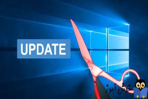ریست کردن Windows Update با ابزار Reset Windows Update Agent