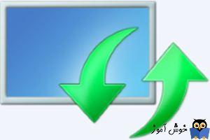 آموزش ریست کردن Windows Update در ویندوز 7/8/10