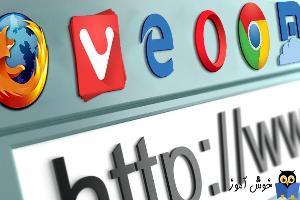 باز کردن تب های بسته شده در مرورگرهای اینترنتی Google Chrome، FireFox، internet explorer، Microsoft Edge