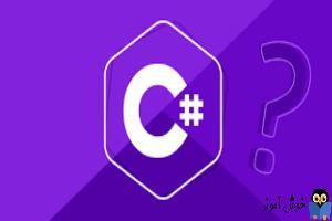 دسترسی به لیست پردازهاش ویندوز در زبان #C