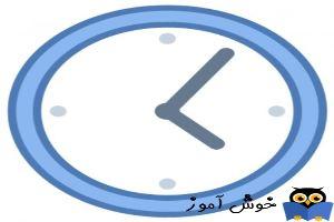 نمایش تاریخ امروز، اولین و آخرین تاریخ ماه جاری در SQL