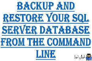 Backup و Restore دیتابیس در SQL Server با دستورات Command Prompt