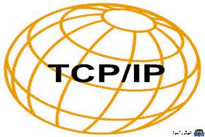 دوره آموزشی Network Plus - بررسی TCP/IP