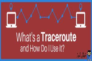 دوره آموزشی Network Plus - دستور TraceRT