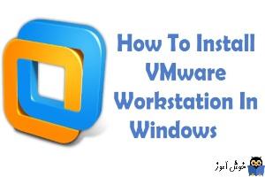 دوره ویدئویی آموزش Vmware Workstation - بررسی پیش نیازها و نحوه نصب نرم افزار Vmware Workstation