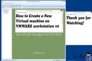 دوره ویدئویی آموزش Vmware Workstation - نحوه ایجاد VM یا ماشین مجازی در Vmware Workstation