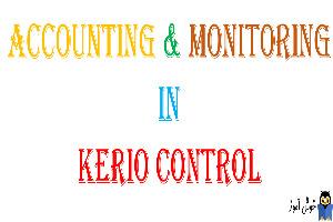 دوره آموزشی ویدئویی Kerio Control - آموزش Accounting And Monitoring در کریو