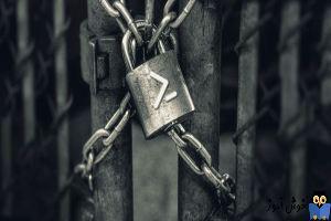 نحوه غیرفعال یا فعال کردن رمزگذاری فایل ها در فولدرهای Encrypt شده با EFS
