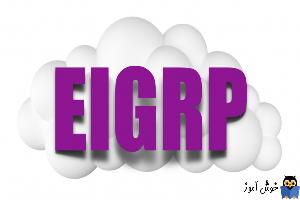 بررسی پایه ای پروتکل مسیریابی EIGRP