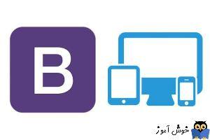 Bootstrap چیست؟