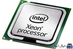 بررسی کلی پردازنده های Intel® Xeon® Processor E5-2600 v4 و Intel® Xeon® Processor E7 4800 and 8800 V4 و Intel Xeon E5-4600 V4