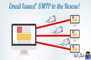 باز کردن پورت 25 روی فایروال ویندوز برای ارسال ایمیل