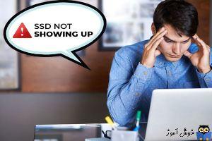 شناسایی نشدن SSD در BIOS