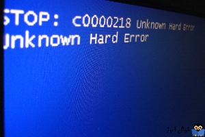 رفع ارور Unknown Hard Error در ویندوز