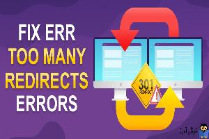 رفع ارور ERR_TOO_MANY_REDIRECTS در مرورگر