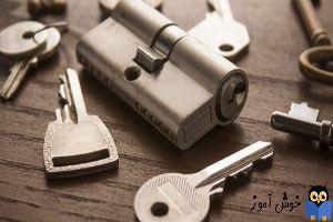 یافتن اکانتهای Lock شده در Active Directory