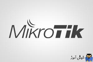 MikroTik RouterOS چیست؟