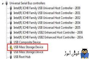رفع خطای Mass Storage Controller در کنسول Device manager ویندوز