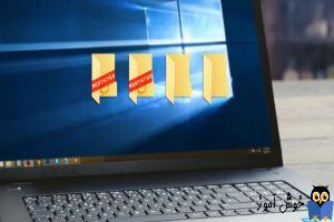 فعال کردن ویژگی case sensitive در ویندوز - ایجاد فایل ها و فولدرهای هم نام در یک دایرکتوری
