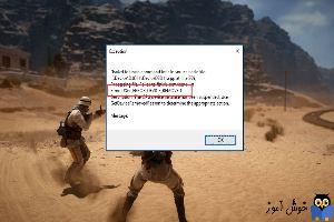 رفع ارور DXGI_ERROR_DEVICE_REMOVED در ویندوز
