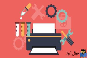 رفع مشکل Windows cannot locate a suitable printer driver در پرینتر