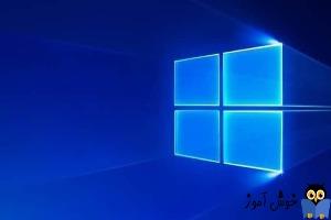 رفع ارور userdata.dll was not found در ویندوز