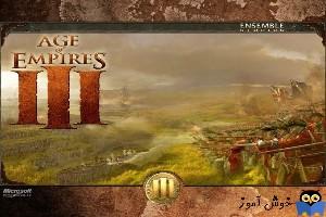 رفع مشکل اجرای بازی Age of Empires III در ویندوز