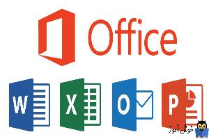 رفع ارور Please wait while Windows configures Microsoft Office در ویندوز