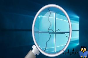 رفع ارور The disc image file is corrupted در ویندوز