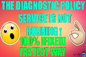 رفع ارور Diagnostics Policy Service is not running