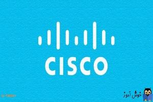 آموزش دوره سیسکو CCNA - پیاده سازی DHCP سرور در روتر سیسکو و IP Helper
