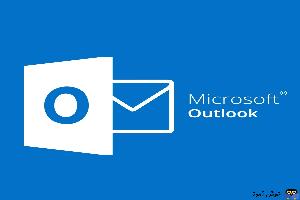 چگونه ارور Outlook blocked access to the following potentially unsafe attachments را در اوت لوک برطرف کنیم