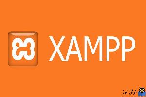نحوه نصب و پیکربندی XAMPP در ویندوز