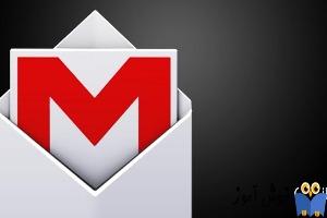 آموزش تغییر دادن پسورد Gmail
