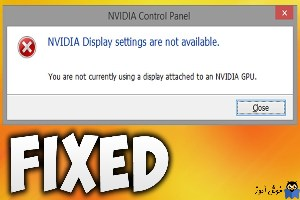 رفع ارور NVIDIA Display Settings are Not Available